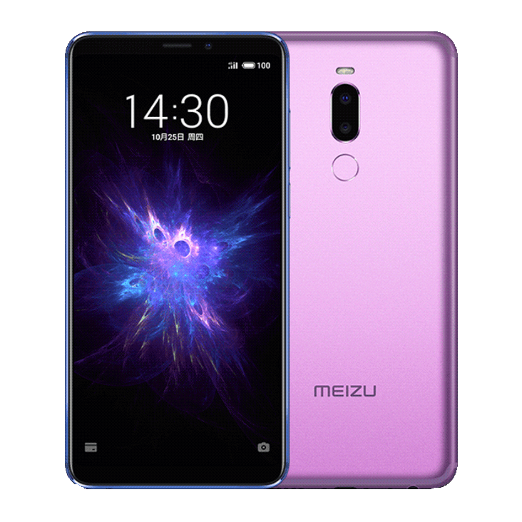 Meizu-M8-Note-Pink.png