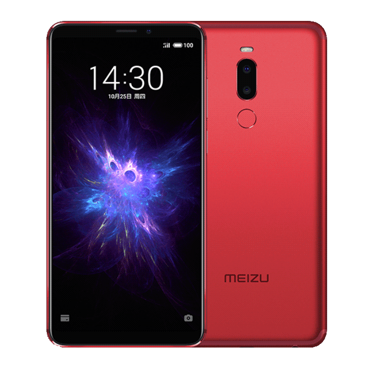 Meizu-M8-Note-Red.png
